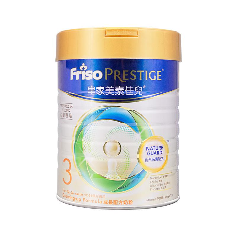 保税货源 代购荷兰皇家美素佳儿FRISO婴儿配方奶粉3段800g(1-3岁 港版)