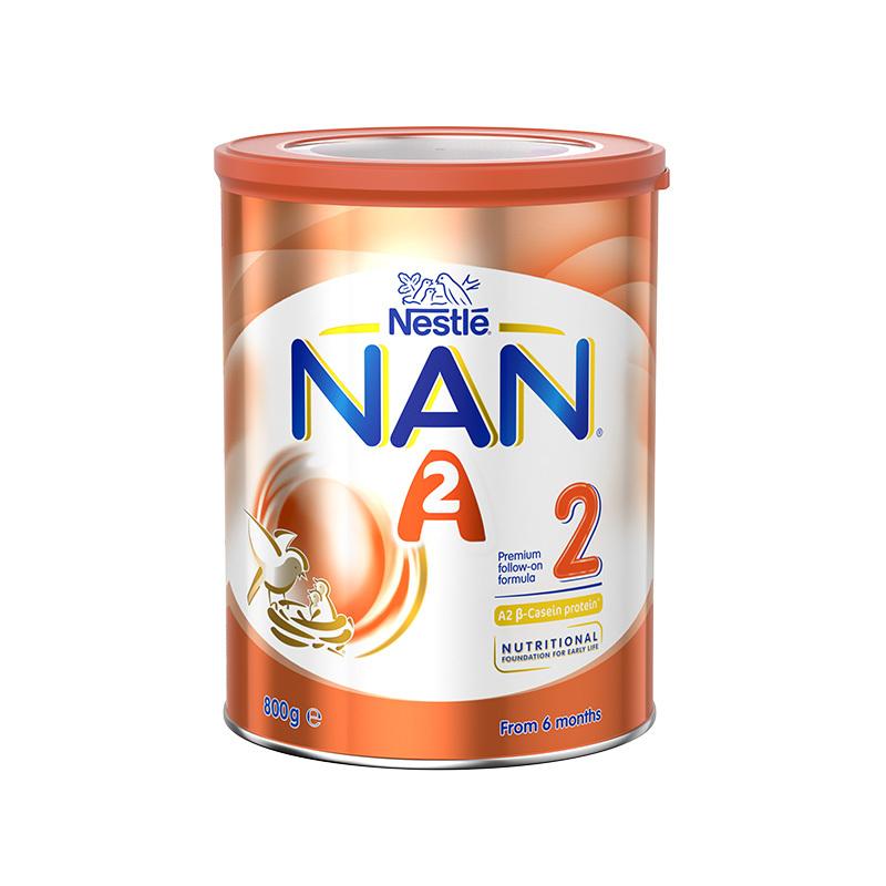 【澳洲直邮货源】代购澳洲雀巢NESTLE NAN能恩A2奶粉2段800g