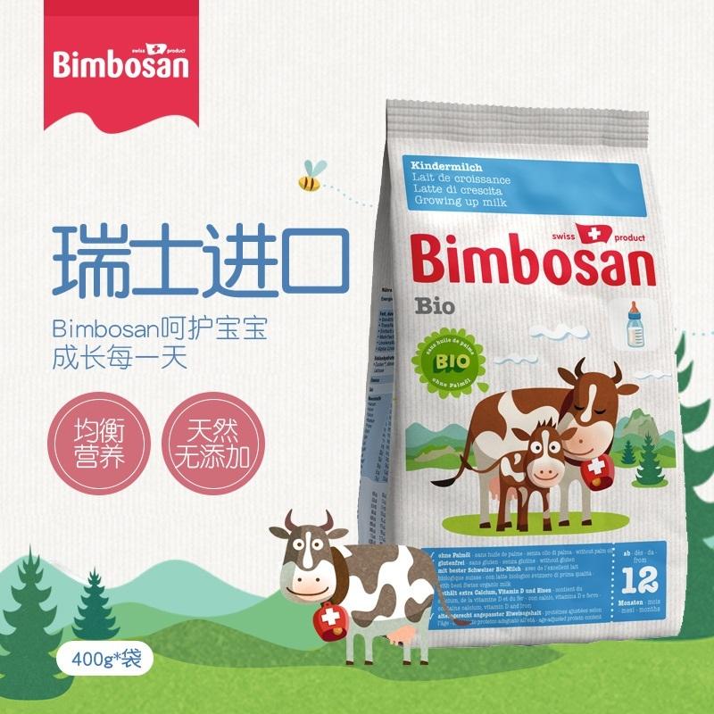 保税货源 代购瑞士宾博Bimbosan有机婴儿配方奶粉3段400g