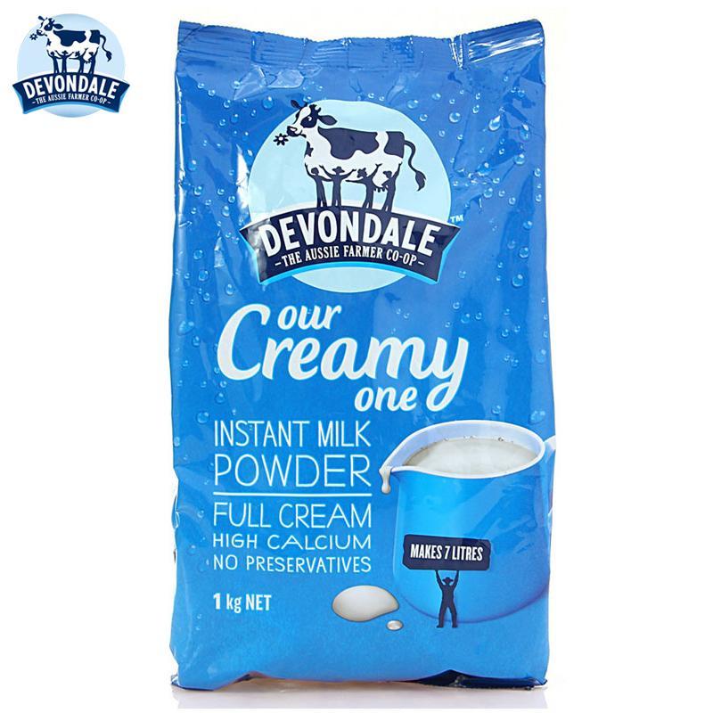 【香港直邮货源】代购澳大利亚德运Devondale高钙全脂成人奶粉1kg