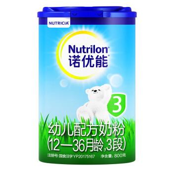 一般贸易货源 代购爱尔兰诺优能3段奶粉800g