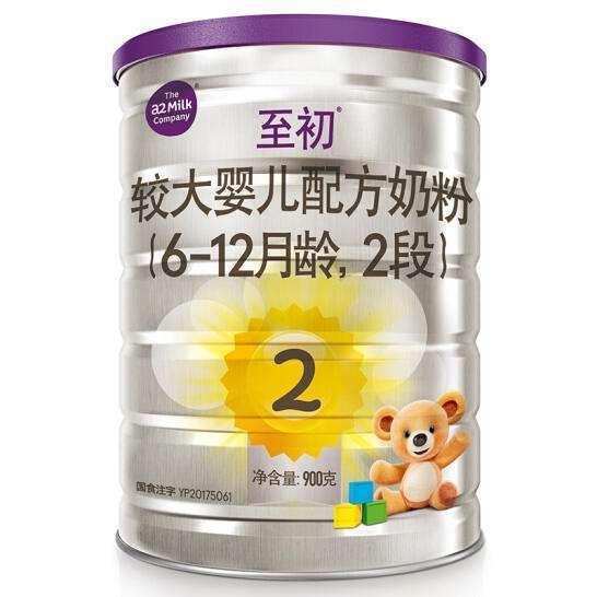 一般贸易货源 代购A2至初白金2段婴幼儿奶粉900g