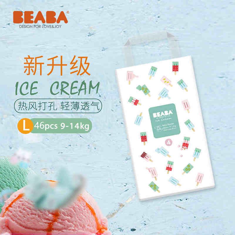 一般贸易货源 代购碧芭宝贝BEABA冰淇淋纸尿裤L46