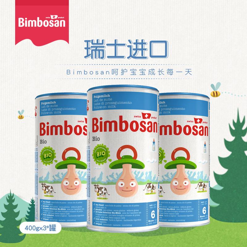 保税货源 代购瑞士宾博Bimbosan原装进口有机婴幼儿牛奶粉2段400g(6-12个月)