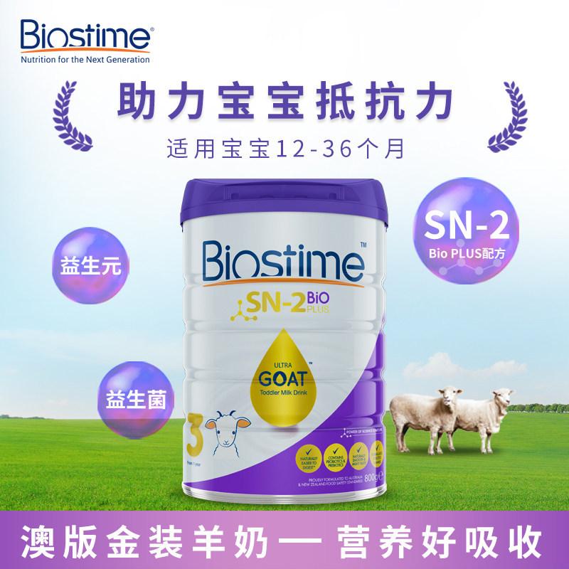 【澳洲直邮货源】代购合生元Biostime婴幼儿羊奶粉3段800g(全新包装)