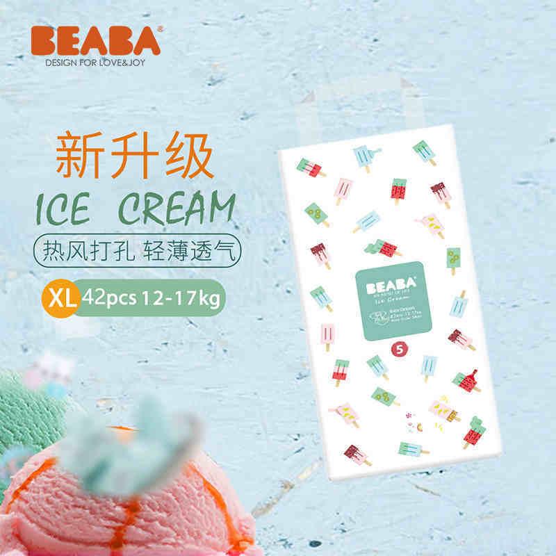 一般贸易货源 代购碧芭宝贝BEABA冰淇淋纸尿裤XL42