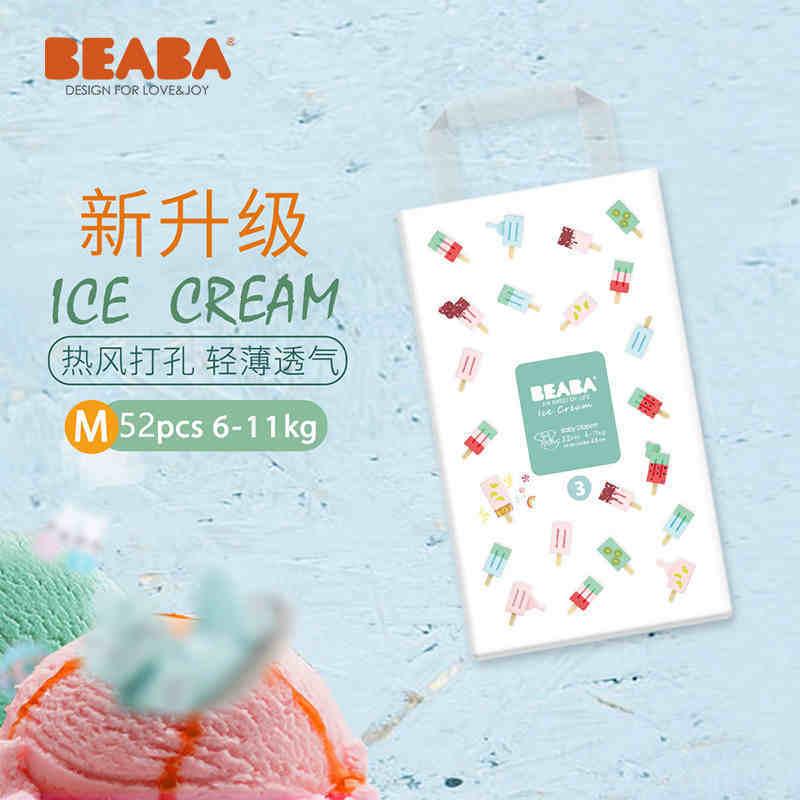 一般贸易货源 代购碧芭宝贝BEABA冰淇淋纸尿裤M52