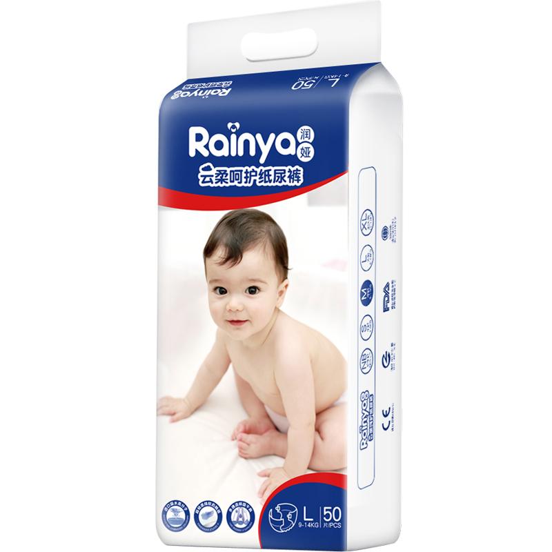 一般贸易货源 代购Rainya润娅云柔呵护婴幼纸尿裤L码50片