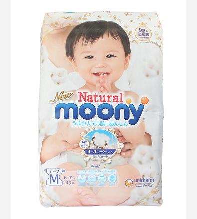 一般贸易货源 代购尤妮佳皇室自然棉系列纸尿裤M46片