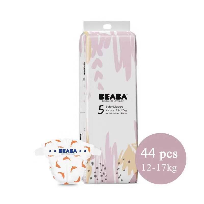 一般贸易货源 代购BEABA碧芭宝贝蝉翼纸尿裤XL44片