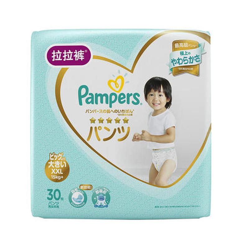 一般贸易货源【中文标】代购日本一级帮宝适拉拉裤XXL30