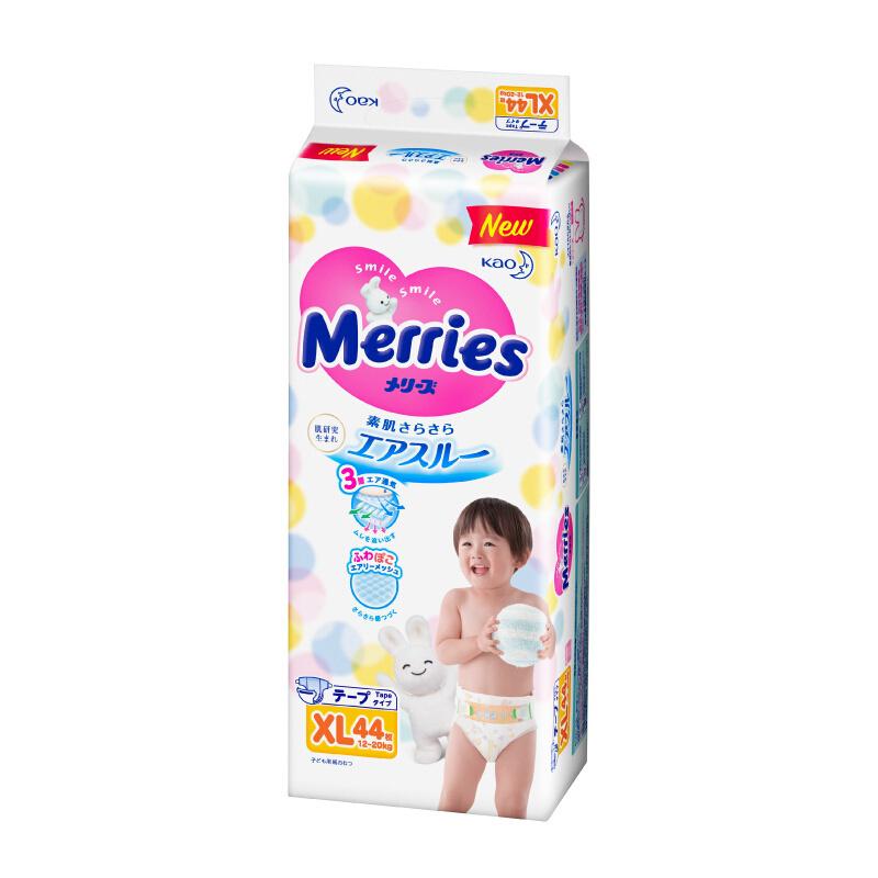 4包装   日本花王彩标纸尿裤XL44(原箱)