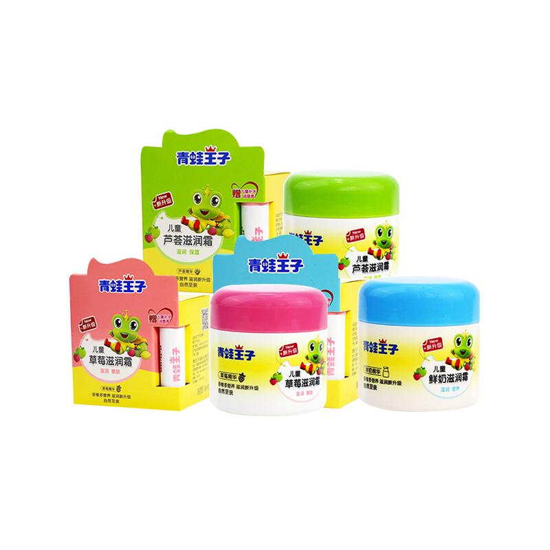 一般贸易货源 代购青蛙王子儿童滋润霜草莓芦荟鲜奶组合装50克*3瓶
