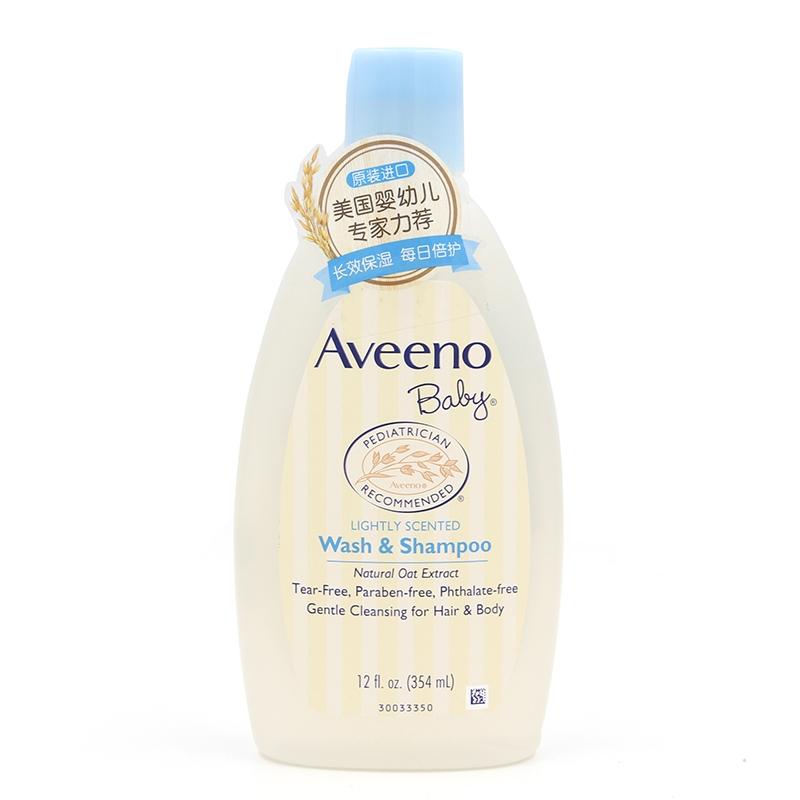 一般贸易货源【中文标】代购美国艾维诺婴儿每日倍护2合1洗发沐浴露354ml