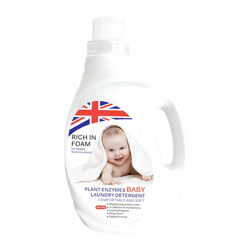 一般贸易货源【平台专供】代购小海绵植物酵素婴儿洗衣液2KG