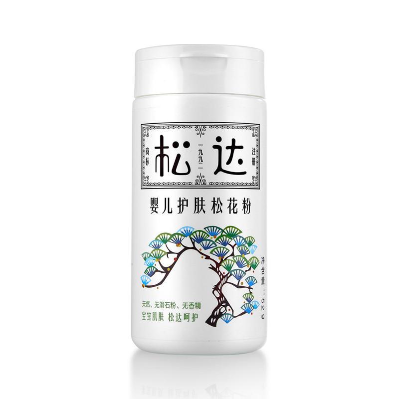 一般贸易货源 代购中国松达新款婴幼儿护肤松花粉52g