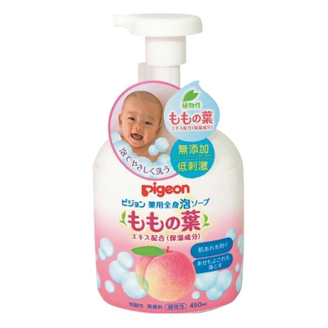 【香港直邮货源】代购贝亲Pigeon桃子水宝宝洗发沐浴露二合一450ml