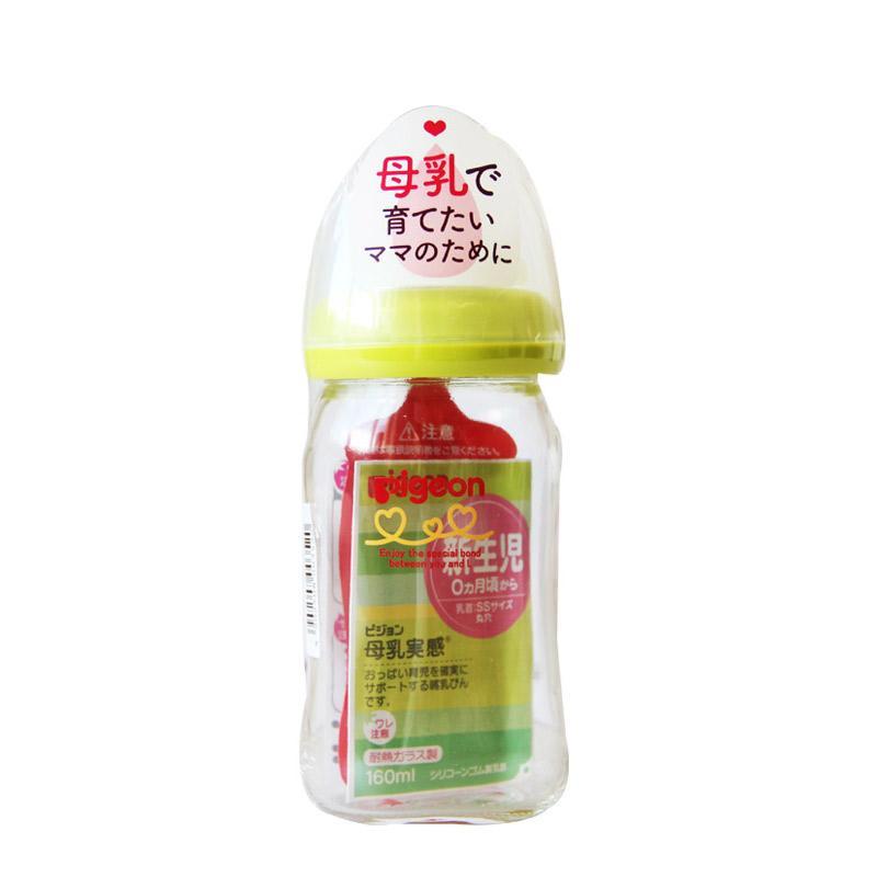 一般贸易货源 代购日本贝亲Pigeon宽口玻璃奶瓶160ml绿色新版
