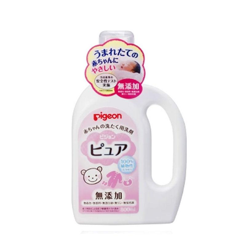 一般贸易货源【一般贸易中文标】代购日本贝亲Pigeon婴儿宝宝无添加温和洗衣液800ml