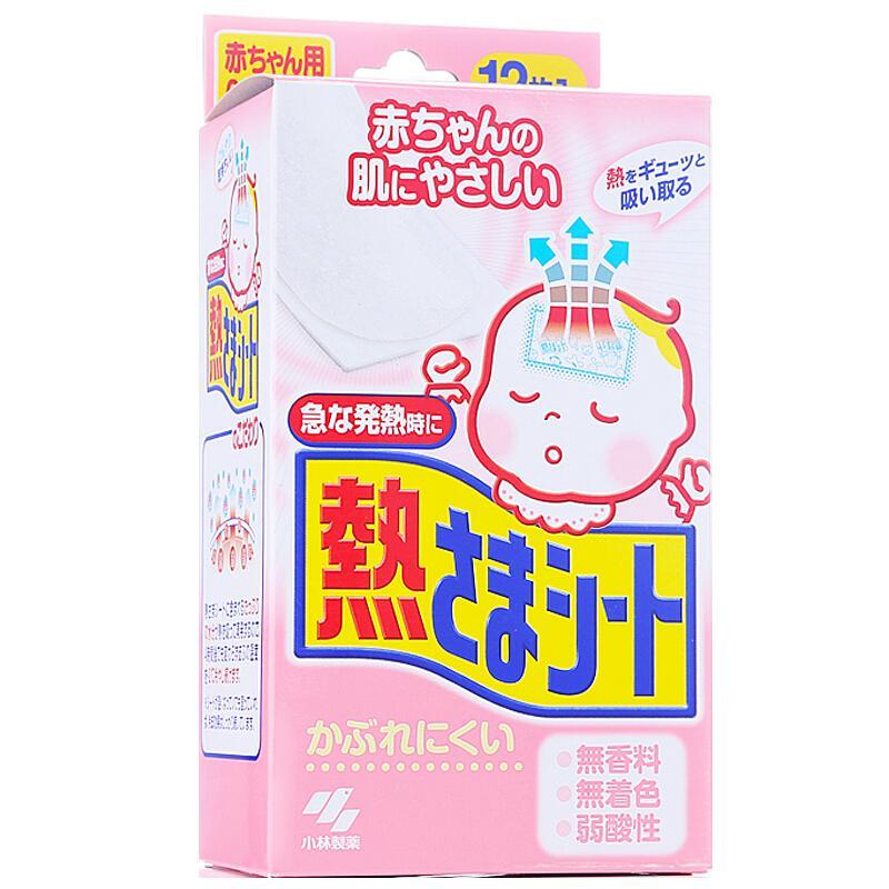 一般贸易货源【中文标】代购日本小林退热贴0-2岁12片