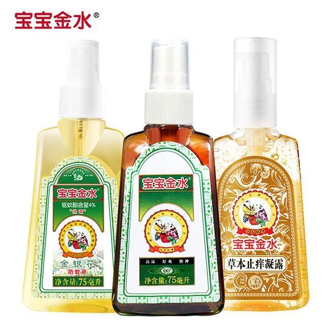一般贸易货源 代购中国宝宝金水防蚊三件套