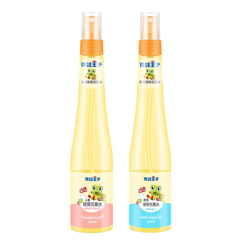 一般贸易货源 代购青蛙王子儿童花露水驱蚊+止痒组合装2瓶装