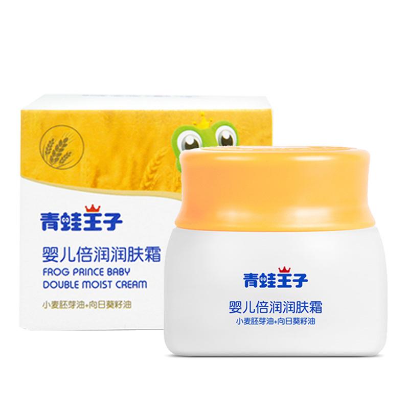 一般贸易货源 代购青蛙王子婴儿鲜脆润肤霜30克