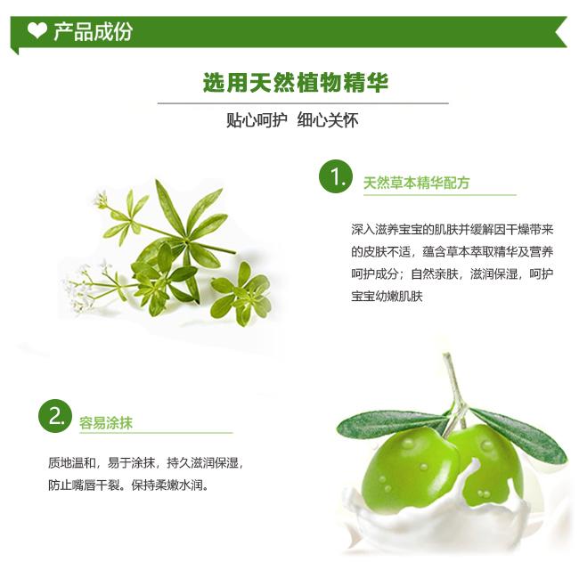 一般贸易货源 代购中国宝宝金水乳木果润唇膏4g