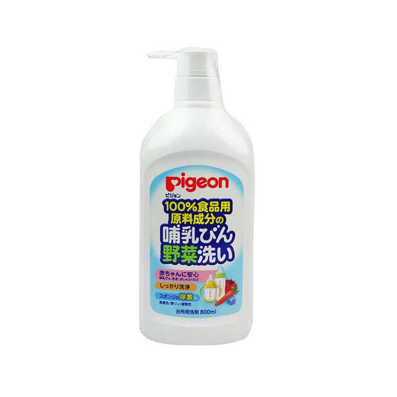一般贸易货源【中文标】 代购日本贝亲Pigeon奶瓶果蔬清洗液800ml