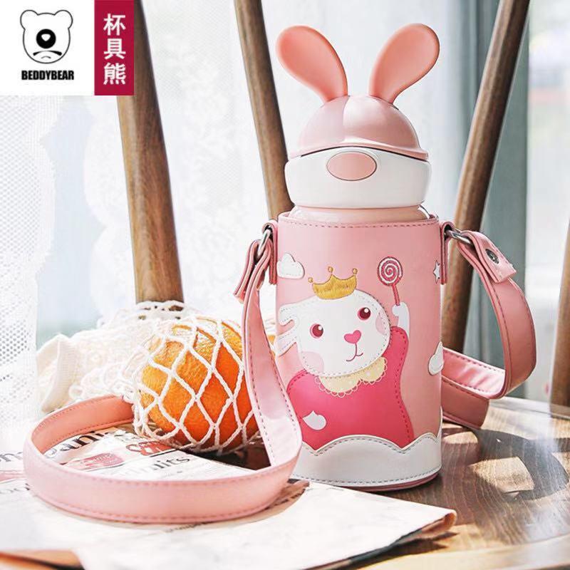 一般贸易货源 代购杯具熊beddybear儿童保温杯水杯定制款600ML兔飞飞