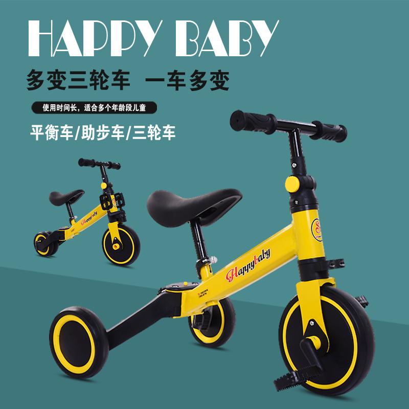 一般贸易货源 代购中国灿晨平衡车宝宝自行车二合一双用滑步车