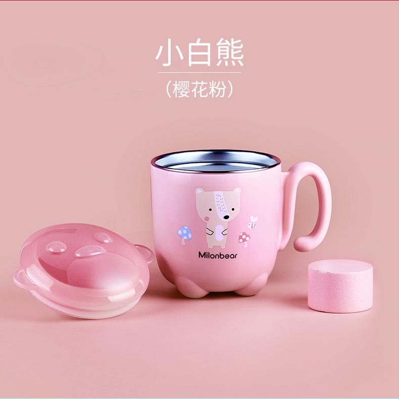 一般贸易货源 代购日本米仑熊316不锈钢牛奶杯200ML3色可选颜色