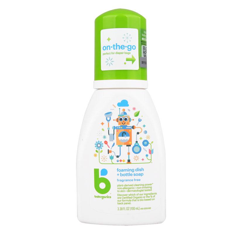 一般贸易货源 代购babyganics 甘尼克宝贝奶瓶餐具清洁液便携装 无香 100ml