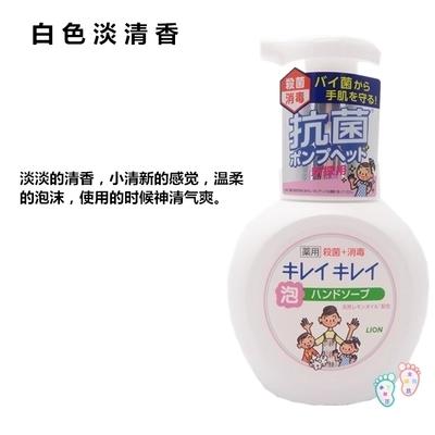 一般贸易货源【中文标】代购日本狮王儿童植物果味花香洗手液250ml(味道随机)