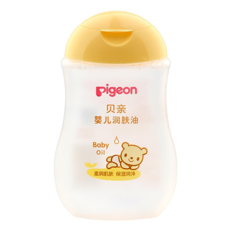 一般贸易货源 代购日本贝亲Pigeon婴儿润肤油200MLIA106