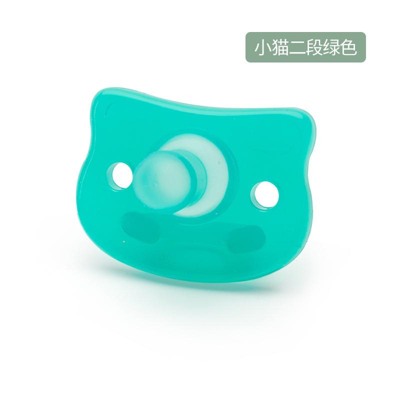 一般贸易货源 代购ALLOBABY硅胶安抚奶嘴安睡型超软仿母乳新生婴儿奶嘴(2段绿猫)