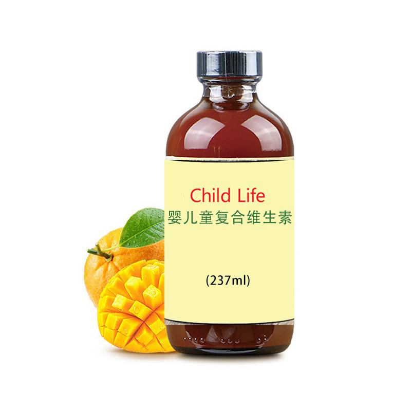 保税货源 代购美国童年Childlife儿童23种复合维生素营养液237ml