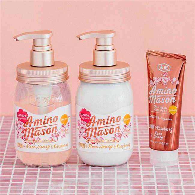 保税货源 代购日本Amino mason 樱花限定款 氨基酸洗发水护发素发膜套装 清爽型