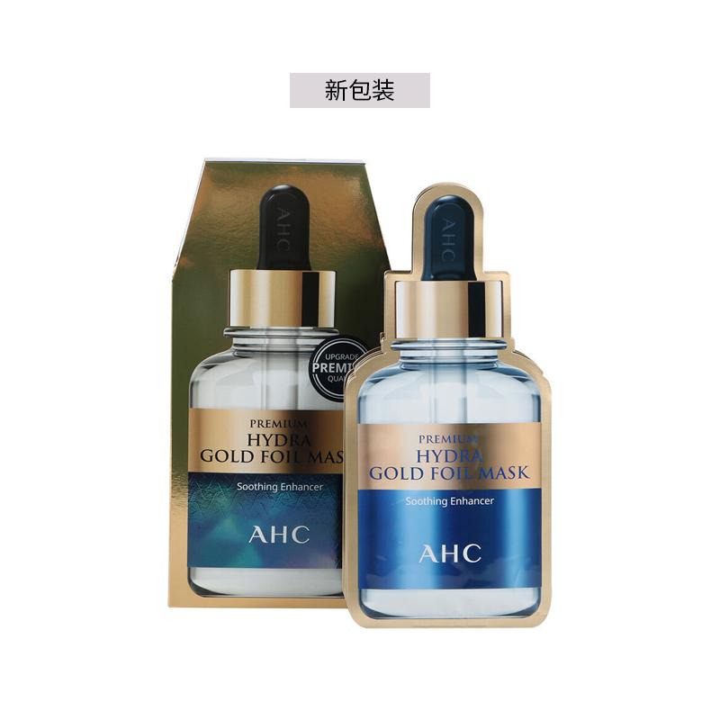 【香港直邮货源】代购韩国AHC黄金锡纸面膜5片/盒