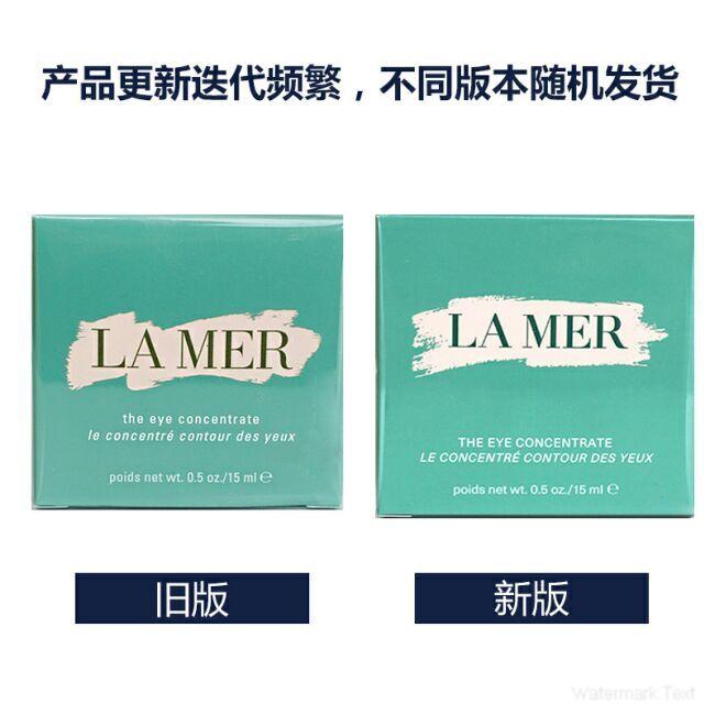 【香港直邮货源】代购美国海蓝之谜LAMER浓缩精华修护眼霜15ml