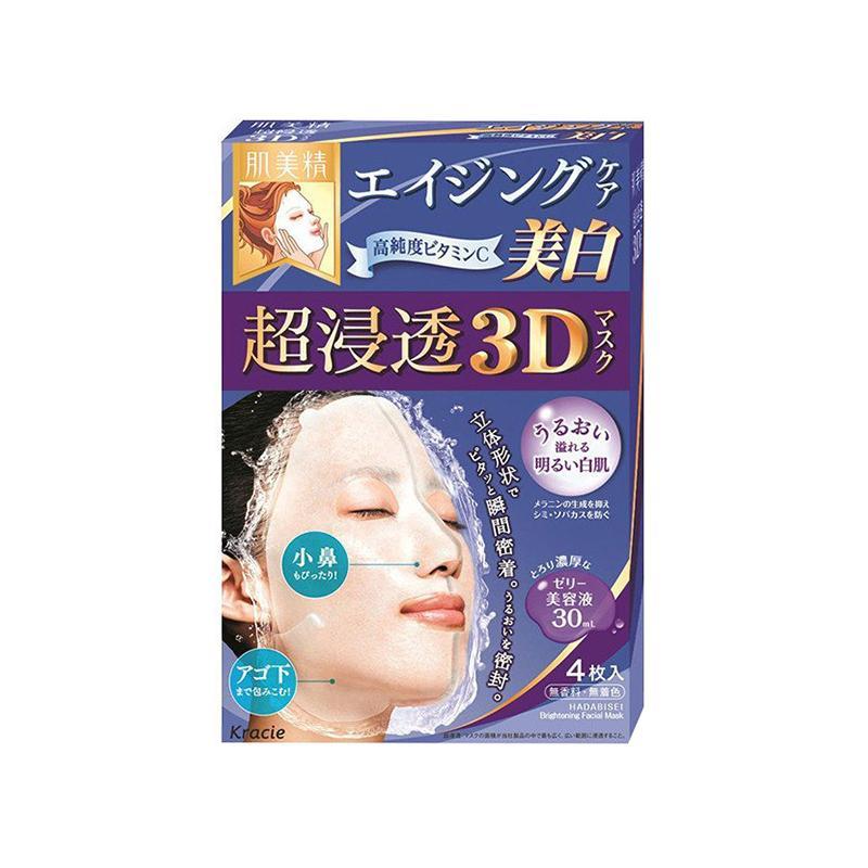 保税货源 代购日本肌美精kracie 超级渗透3D补水美白面膜4片(蓝色)