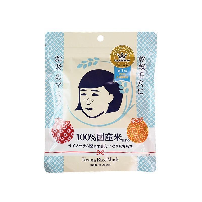 保税货源 代购日本石泽研究所毛孔抚子大米收缩毛孔面膜10片装