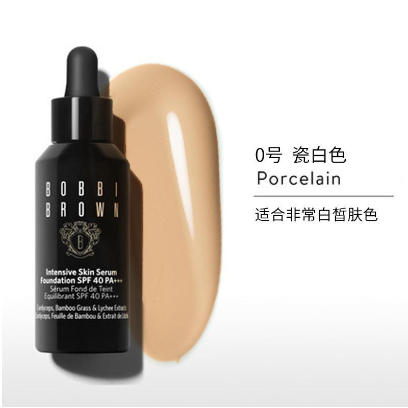 【香港直邮货源】代购美国芭比波朗BOBBI BROWN虫草菁华粉底液瓷白色0# 30ml
