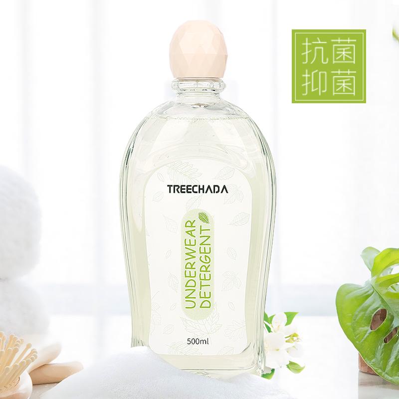 一般贸易货源【中文标】代购泰国Treechada洗衣液内衣内裤专用清洗剂抗抑菌消毒香味持久