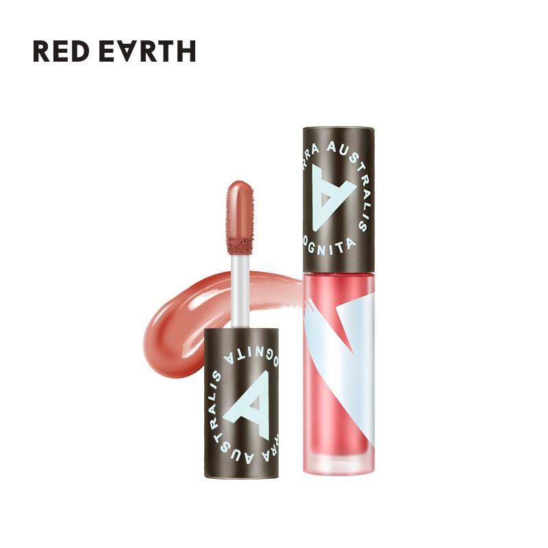一般贸易货源【国产】代购红地球灸爱丝绒唇釉mini G101 豆沙色 1.8g