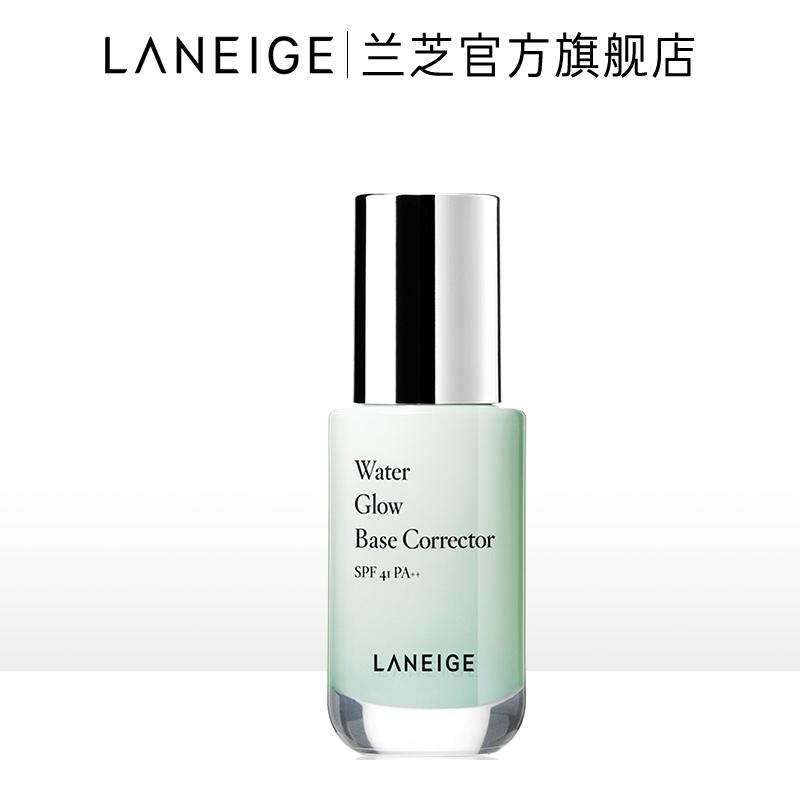 一般贸易货源【中文标】 代购兰芝 水光修颜隔离乳60号