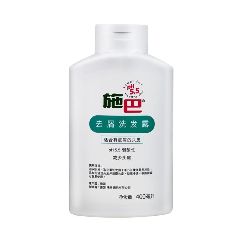 一般贸易货源【中文标】代购德国施巴去屑洗发露400ml